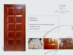 Handmade wooden door/ code: by Georgiadis furnitures Wooden Doors, Handmade Wooden, Furnitures, Coding, Programming, Wood Doors
