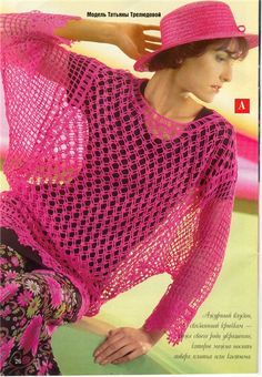Patrones Crochet: Jersey Rosa de Red Patron