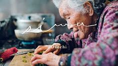 Nami, the host of Just One Cookbook® channel, shows you how to make authentic Japanese recipes easily in your own kitchen. Japanese Bento Box, Japanese Food, Japanese Recipes, Asian Recipes, Grandma's Recipes, Japanese New Year, Michelin Star, Okinawa, Life Inspiration