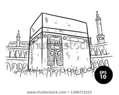 This is an image of Wild Holy Kaba Coloring Page