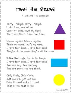 All About Shapes! - Preschool - We finally wrapped up our shapes unit. I have a few shapes freebies for you so come by my b - Kindergarten Songs, Preschool Songs, Preschool Classroom, Preschool Learning, Kids Songs, Preschool Shapes, Preschool Transition Songs, Color Songs For Toddlers, Songs For Preschoolers