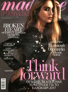 Lianna Perdis - Madame Figaro Magazine Cover [Greece] (February 2017)