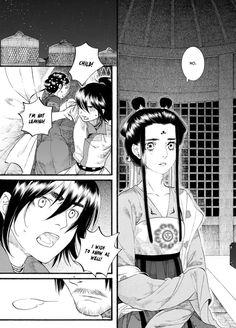Chouka Kou 49 Page 12