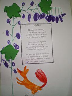 Σήμερα μάθαμε το τραγουδάκι και το ποίημα της πονηρής κυρα Μαριώς! Το ποίημα είναι το εξής: Η αλεπού εκοίταξε τ'αμπέλι με τα κιάλια... Autumn, Fall, Blog, Decor, Decoration, Fall Season, Fall Season, Blogging, Decorating