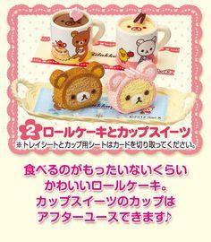 Re-Ment Miniatures - Rilakkuma Cake Shop #2