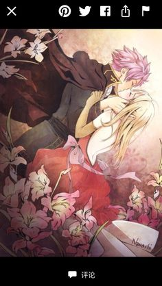 Fairy tail Lucy et Natsu Nalu - Fairy Tail Lucy, Natsu Fairy Tail, Fairy Tail Anime, Fairy Tail Amour, Art Fairy Tail, Image Fairy Tail, Fairy Tail Guild, Fairy Tail Ships, Fairy Tales