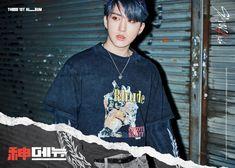 Yongin, Lee Min Ho, Fanfiction, Rapper, Hip Hop, Happy End, Facts For Kids, Korean Boy, Wattpad