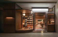 Gallery of Common Reader Bookstore / Atelier TAO+C - 1