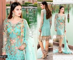 Maryam Chiffon Vol-13 2017 M31 | Clothing9 Store