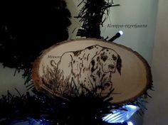 Πυρογραφία Αγγλικό Σέττερ / Pyrography E. Setter / Woodd Burning Art Τα Χριστούγεννα του Κυνηγού / Hunter X'mas Γεωργία Μέκκου