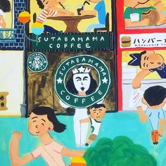 本日スタバママは栃木に出没するそうですブログ参照  http://ift.tt/2u97ngI #スタバママ #ひらめぐ商店