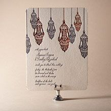 Moraccan Romantic wedding invitation from Bella Figura with copper foil. Customize yours with Paper Passionista.