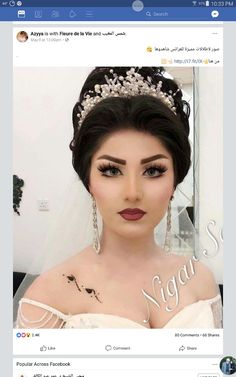 New Bridal Hairstyle, Wedding Hairstyles With Crown, Formal Hairstyles For Long Hair, Bride Hairstyles, Vintage Hairstyles, Long Hair Styles, Wedding Hair And Makeup, Bridal Makeup, Hair Makeup