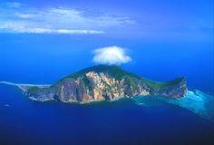 đảo rùa đài loan - Tìm với Google