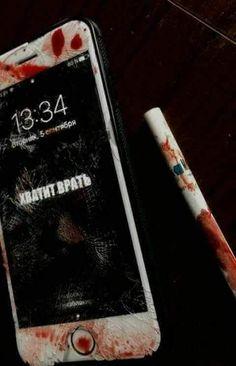 I love blood and weird stuff. Gore Aesthetic, Aesthetic Grunge, Self Destruction, Im Sad, Sad Girl, It Hurts, Thoughts, Feelings, Dark