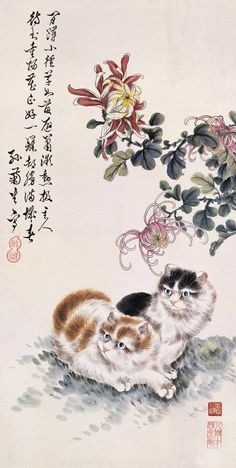 Browse a large selection of original Chinese & Japanese brushes, Rice paper & supplies for Asian Brush painting, Sumi-e, Calligraphy & Seal Carving Asian Cat, Kitten Cartoon, Oriental Cat, Orange Tabby Cats, Chinese Brush, China Art, Cat Drawing, Chinese Painting, Ink Painting