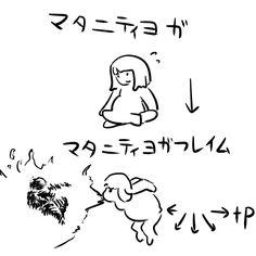 zenigata:    on 2chan.net [ExRare]