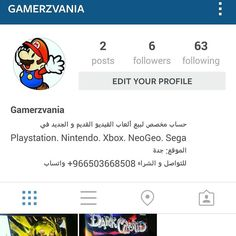On instagram by gex136 #retrogaming #microhobbit (o) http://ift.tt/1RAsqer this account for selling some of my stuff. If anyone is interested you may follow and share.  I'm sure you will find some great deals .  #gameaddict #gameroom #retro #retrogames #videogames #videogamecollector #videogamecollection #games #gamer #gaming #collector #collecting #collection #instagramhub #instacollector #gamestagram #instagamer #photooftheday #fun #jeddah #saudiarabia #ksa #Gex136 #likes #likeforlike…