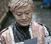 HIDING IN THE CITY, Liu Bolin (刘勃麟; b1973, Shandong Province (China)