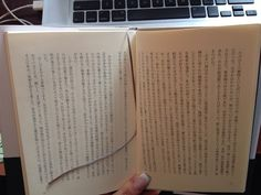 What I love about Japanese books. Built-in bookmark!