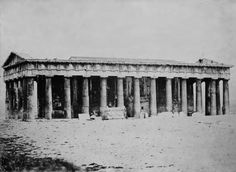 The southern side of the Thission Dimitrios Constantin 1860 Southern, Louvre, Building, Travel, Outdoor, Outdoors, Viajes, Buildings, Destinations