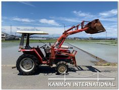 UsedJapaneseTractors.jp : YANMAR F20D 4WD W/FL Monster Trucks, Vehicles, Tractor, Vehicle, Tools