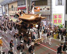 Kishiwada Danjiri Festival