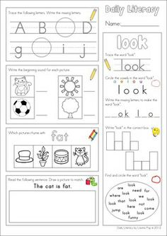 Daily Literacy BUNDLE. Great word work sheets that can be used for morning work, homework, early-finisher work, etc.