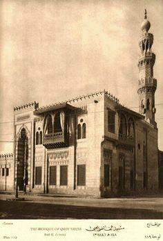 مسجد القاضى يحي