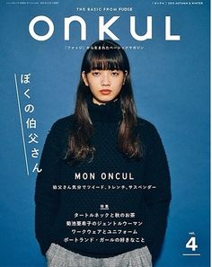 ONKUL 2015 Autumn&Winter
