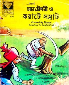 Just Leave Me Alone (Little Critter) Leave Me Alone, Just Leave, Bangla Comics, Winnie The Pooh, Johnny Bananas, Walt Disney, Mercer Mayer, Little Critter, Little Golden Books