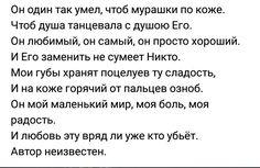 #длятебя