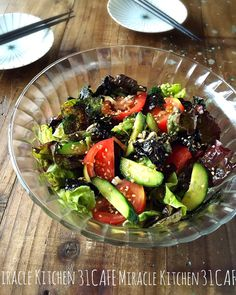 Cafe Food, Food Menu, Vegan Recipes, Cooking Recipes, Daily Meals, Korean Food, Raw Vegan, Vegetable Recipes, Side Dishes