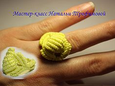 Macrame ring tutorial - кольцо макраме