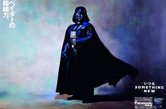 Complete Vader / page 142 pullout