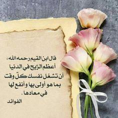 DesertRose,;,إِنَّ فِي خَلْقِ السَّمَاوَاتِ وَالْأَرْضِ وَاخْتِلَافِ اللَّيْلِ وَالنَّهَارِ لَآيَاتٍ لِّأُولِي الْأَلْبَابِ),;, (Behold! in the creation of the heavens and the earth, and the alternation of night and day,- there are indeed Signs for men of understanding) (Quran 3:190),;,