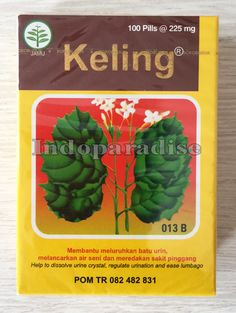 Helps to ease backache. Diuretic, Urinary Tract Infection, Kidney Stones, Gout, Herbal Remedies, Arthritis, Back Pain, The Ordinary, Herbs