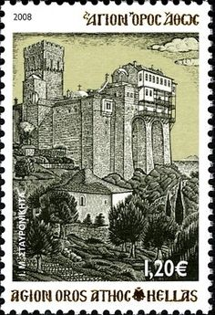 Holy Monastery of Stavronikita (Mount Athos). Ex Yougoslavie, Stamp Collecting, Postage Stamps, Greece, Around The Worlds, Culture, Portrait, Architecture, Albania
