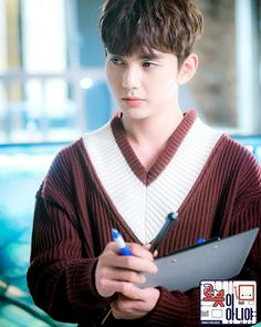 Yoo Seung Ho_I am not a Robot _2017 giving points to aji 3