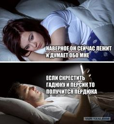 Stupid Memes, Funny Memes, Jokes, Funny Life Hacks, Russian Memes, Aesthetic Stickers, My Mood, Wtf Funny, Cool Pictures