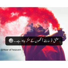 Lyric Poetry, Poetry Quotes, Mood Quotes, Broken Lyrics, Enemies Quotes, Broken Love Quotes, Well Said Quotes, Best Urdu Poetry Images, Poetry Feelings