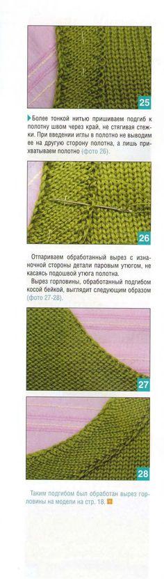 c45a048e64c1.jpg (800×2819)