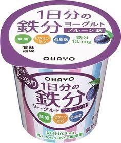 Ben And Jerrys Ice Cream, Yogurt, Japanese Products, Packaging, Desserts, Food, Tailgate Desserts, Deserts, Essen