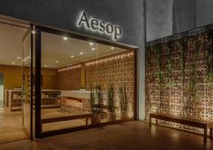 campana brothers latest retail interior for aesop is characterized by the use of brazilian cobogó brick on the walls, counter tops and product display. Shop Interior Design, Retail Design, Store Design, Exterior Design, Display Design, Covent Garden, Sisal, Berlin Architecture, Tents