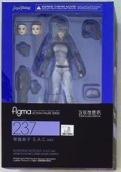 マックスファクトリー figma 草薙素子 S.A.C.ver./再販版 237