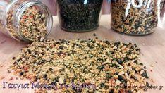 Φέτος το είδα πολύ νοικοκυρά είπα ότι θα γεμίσω την αποθήκη μου με καλούδια από τα χεράκια μου για τον χειμώνα. Τελικά θέλω ίσων μπορώ. Μεγάλη υπόθεση το θέλω του κάθε ανθρώπου. Μετά τον κόκκινο τρ… How To Dry Basil, Grains, Rice, Herbs, Food, Essen, Herb, Meals, Seeds