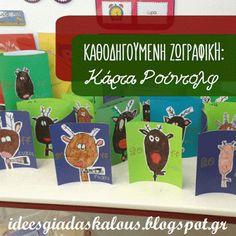 Ιδέες για δασκάλους:Καθοδηγούμενη ζωγραφική: Κάρτα Ρούντολφ Baseball Cards, Games, Christmas, Kids, Crafts, Decor, Art, Xmas, Young Children