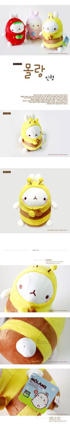 Cute Korean Stationery, craft, fabric, gift wrapping, school supplies online - mykimchi4u.com