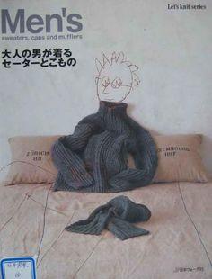 Knitting men's sweaters