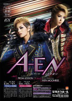 Musical Theatre, Akatsuki, Musicals, Movies, Movie Posters, Films, Film Poster, Cinema, Movie